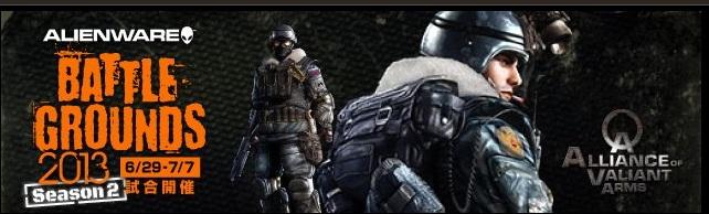 Battlefroundes_season2.jpg