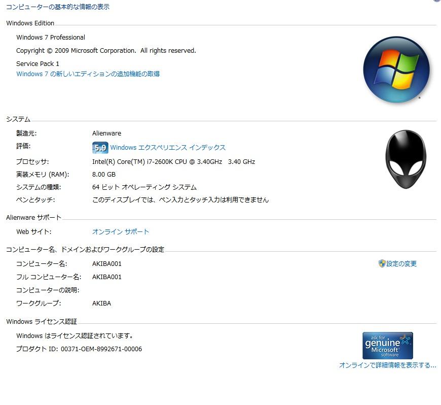 netcafe2.jpg