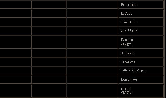 rst2013season1_2.jpg