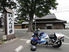 2012052401.jpg
