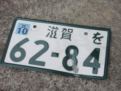 2012121801.jpg