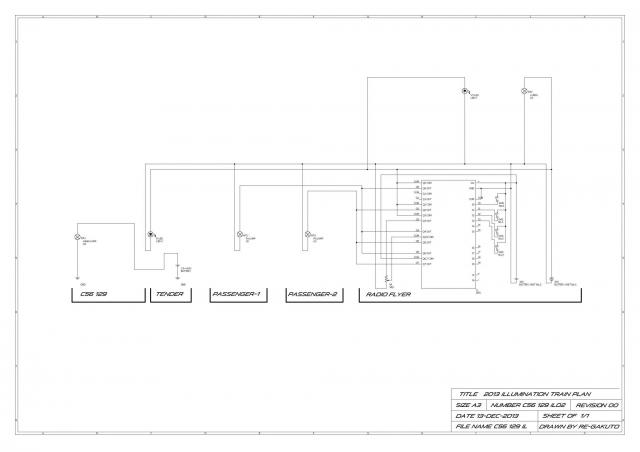 2013イルミネーショントレイン電気回路図