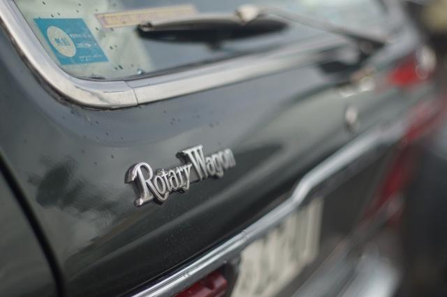 ロータリーワゴン