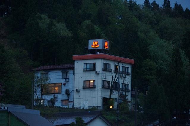 十日町 ハヤマ荘の夕暮れ