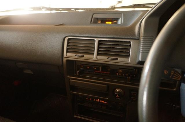 ファミリアのラジオから聞こえる、BSN