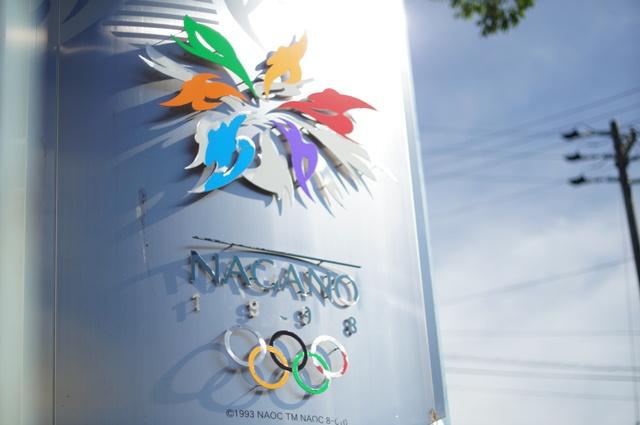 野沢温泉にある、長野オリンピックの跡