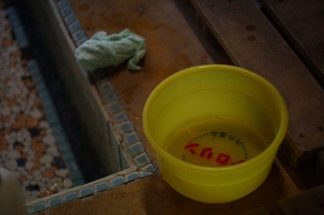 野沢温泉、熊手の湯にて、ケロリン