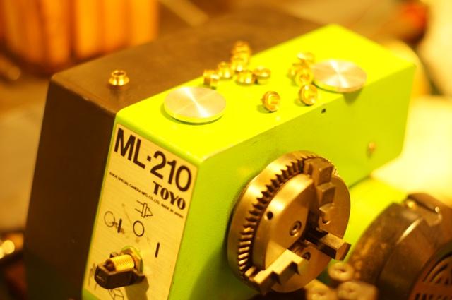 小さな旋盤で、フォルテ/ドルテのVer.MAZDA化部品を造って