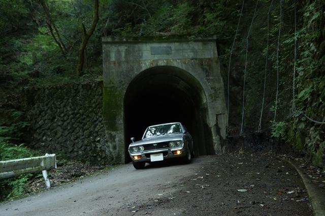 ルーチェと神戸岩のトンネル