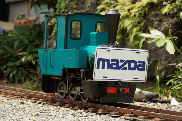 SKYACTIVE LIVESTEAM フォルテVer.MAZDAとマツダの小さなナンバープレート