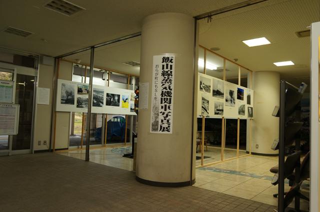 津南駅のSL写真展示