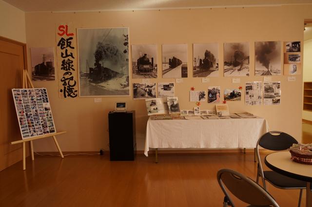 きもの屋さんのショールームにてC56の写真たち