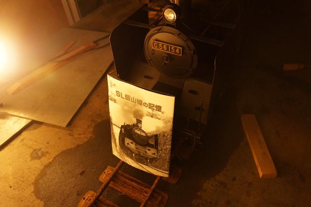 会長の写真集 SL飯山線の記憶