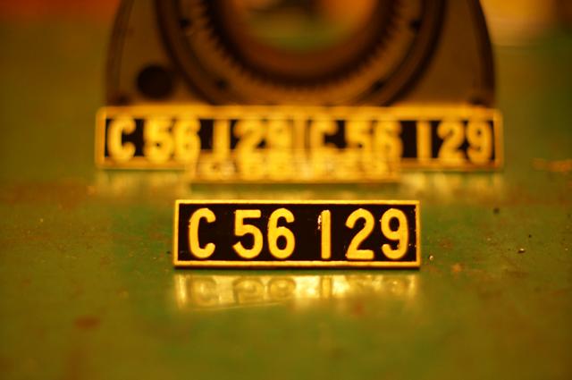 C56 129 ナンバープレート 墨入完了