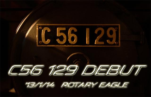 C56 129 debut