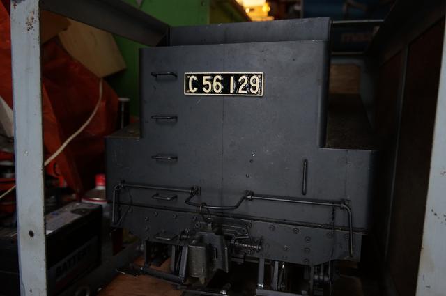 C56 129 テンダー!!!