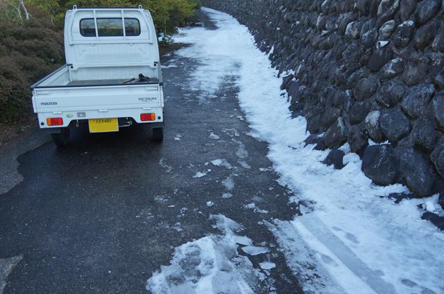 除雪後の坂