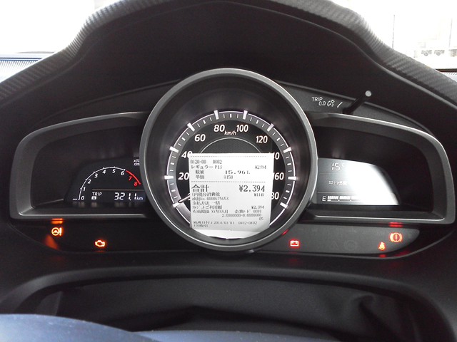日野にて 320km走って15.96ℓ BM アクセラ 6 MT