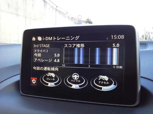 マツダアクセラ マツダコネクト i-DM 画面