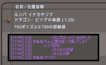 新春宝くじ(欲)