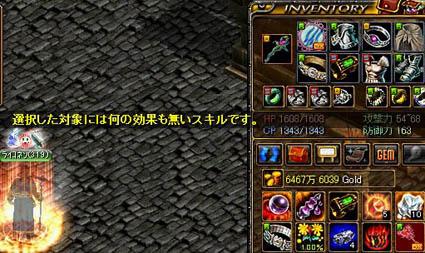 13_01_08.jpg