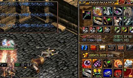 13_01_08_1.jpg