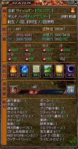 13_01_23_1.jpg