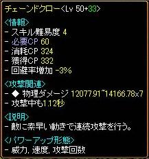 13_01_23_3.jpg