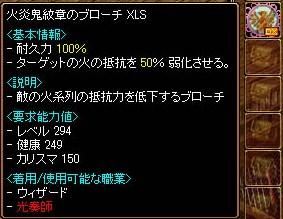 13_01_29_1.jpg