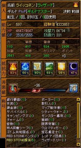 2012_08_02.jpg