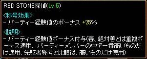2012_08_02_1.jpg