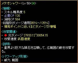 2012_08_03_1.jpg