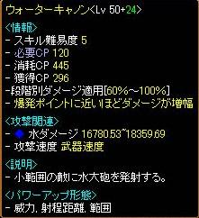 2012_08_03_2.jpg