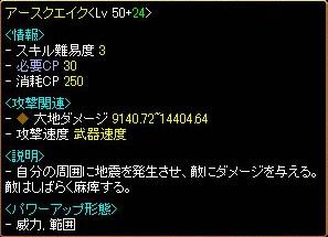 2012_08_03_3.jpg