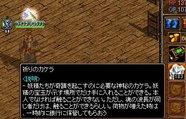 2012_08_20.jpg