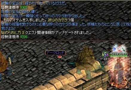 2012_08_22_1.jpg