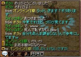 2012_09_19.jpg