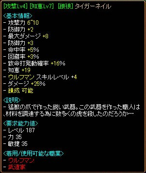 2012_09_19_1.jpg