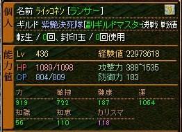 2012_09_28.jpg