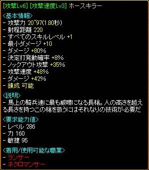 2012_09_28_2.jpg