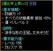 2012_09_28_3.jpg