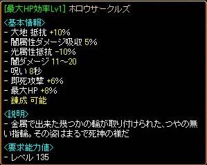 2012_09_28_4.jpg