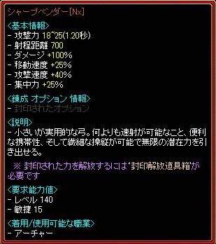 2012_09_28_5.jpg