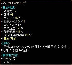 2012_09_28_6.jpg