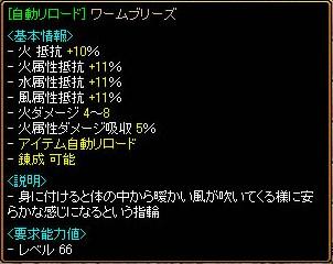 2012_10_10_8.jpg