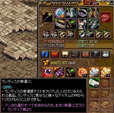 2012_10_11.jpg