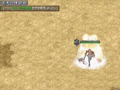 2012_10_18_1.jpg