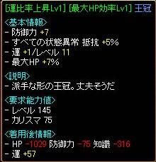 2012_10_1_1.jpg