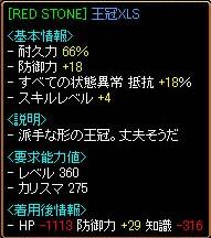 2012_10_1_2.jpg