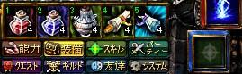 2012_10_2.jpg